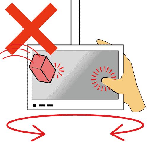 液晶画面の扱いにご注意下さい
